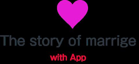 マッチングアプリで結婚した話